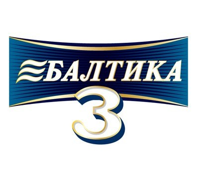 """Пиво """"Балтика 3"""" 0,5l"""