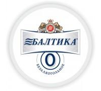 """Пиво """"Балтика 0"""" 0,5l"""