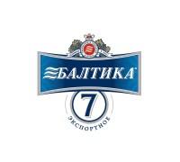 """Пиво """"Балтика 7"""" 0,5l"""